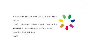 sample-c