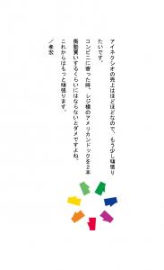 sample-r
