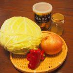 キャベツと赤ピーマンの簡単カレー和え 材料